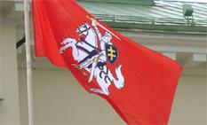 Landesflagge Litauen