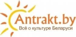 Новости культуры Беларуси